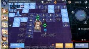 碧蓝航线大世界塞壬实验室支线怎么做 塞壬实验室解谜支线任务攻略图片14