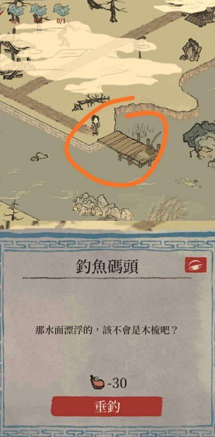江南百景图阊门东南角在哪?阊门东南角任务流程攻略[多图]图片4