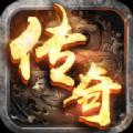 狂龙传说手游官网安卓版 v1.0