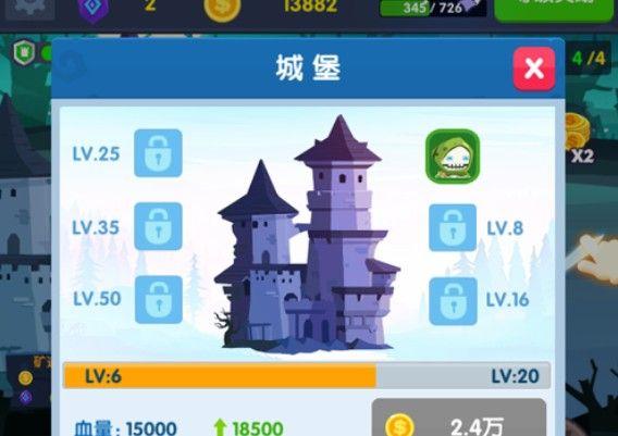地下城与古堡第三层怎么解锁 解锁第三层攻略