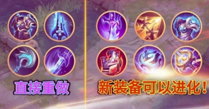 王者荣耀s22更新内容最新消息一览 s22更新时间介绍[多图]图片7