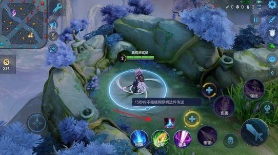 王者荣耀s22更新内容最新消息一览 s22更新时间介绍[多图]图片3