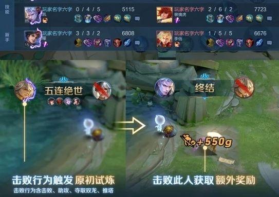 王者荣耀s22更新内容最新消息一览 s22更新时间介绍[多图]图片4