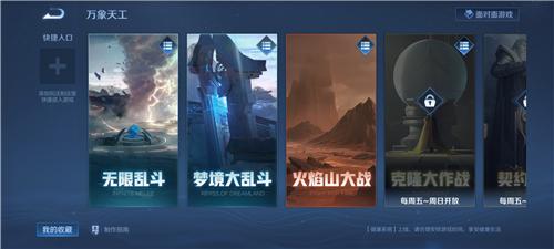 王者荣耀S22赛季王者模拟战怎么没有了?S22赛季王者模拟战在哪?[多图]