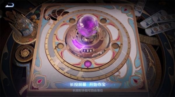王者荣耀s22赛季积分夺宝怎么抽取 s22积分夺宝查询奖励方法[多图]