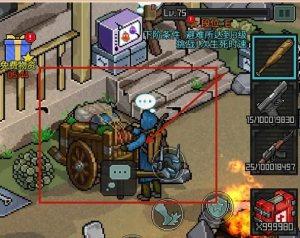 像素危城营地位置在哪 营地功能建筑NPC位置一览图片3