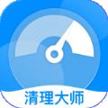 一键闪清app手机版 v1.0.0