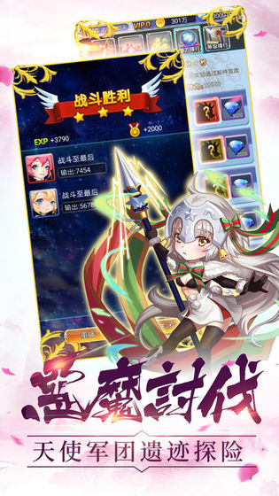 魔法少女之神魔大战官方版图片2