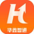 华鑫智通app官方版 v1.0.0