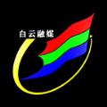 品白云app官方版 v1.0.0
