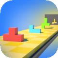 俄罗斯方块冲冲冲游戏安卓最新版 v1.0.94