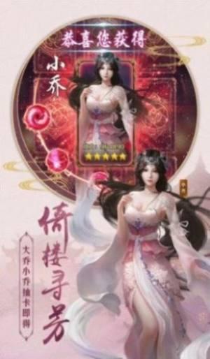 七剑江湖手游官网版图片1