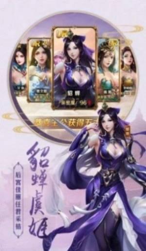 七剑江湖手游图3