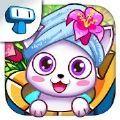 森林人水疗游戏中文安卓版 v1.0.4