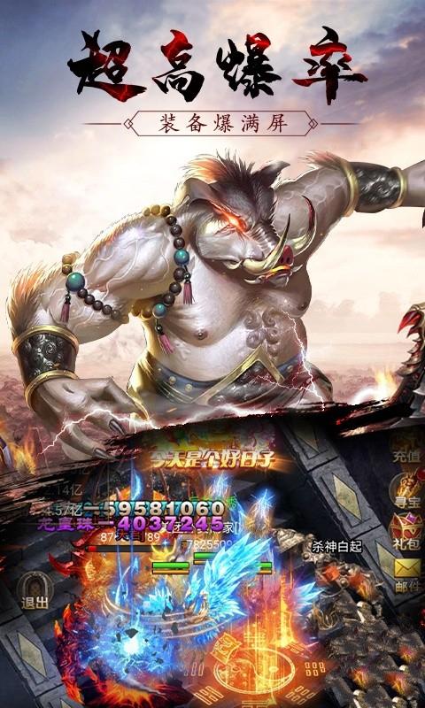王城世界手游图片1
