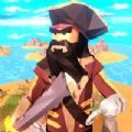 海盗战舰领主游戏