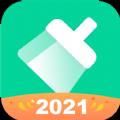 手心清理大师app官方版 v5.0.0