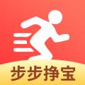步步挣宝app官网版 v1