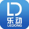 乐动平台app安卓版 v1.0.3
