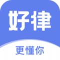 好律随行app手机版 v1.0.1