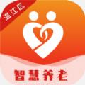 温江智慧养老app手机版 v1.0.4