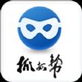 抓抓帮app手机版 v3.1.6