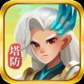塔塔诛仙手游安卓版 v1.0.11