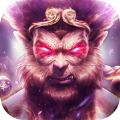 斗战佛之魔猴降世手游官方版 v1.0