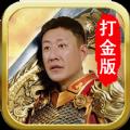 BT传奇福利版安卓手游 v1.0.0