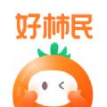 好柿民app官方版 v1.0.0