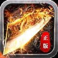 皇图大极品手游安卓版 v1.4.114
