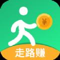 抖音多多走路赚app免费版 v1.0.01