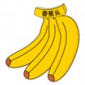 香蕉头app官方版 v7.2