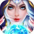 圣痕觉醒魔幻神域手游官方安卓版 v1.1.0