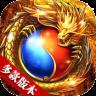 龙城复兴传奇手游官方安卓版 v3.88