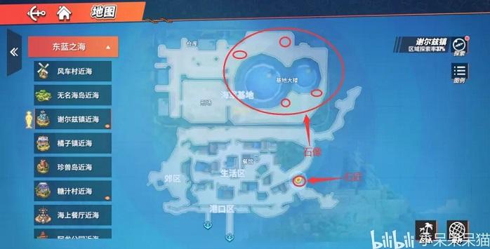 航海王热血航线谢尔兹镇探索任务攻略 世界探索谢尔兹镇任务流程图文一览[多图]图片5