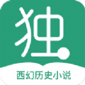 独阅读app官方版 v1.0.2
