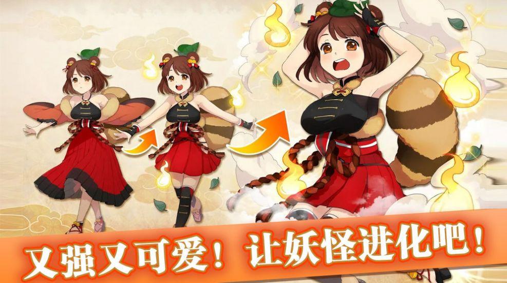 侍神契约官方版图片1