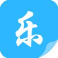 乐文屋app手机版 v1.2.0