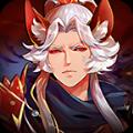 侍神诛妖手游官方安卓版 v1.0.3