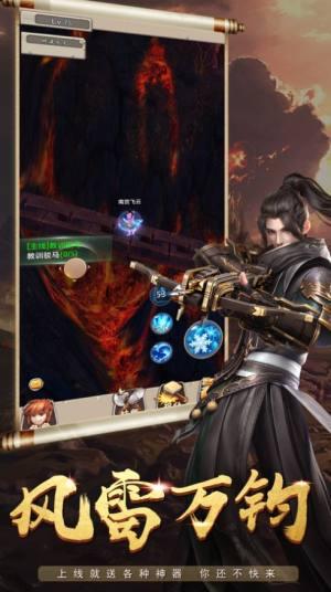 天涯刀剑客手游官方版图片1