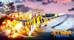 武装喷气式歼击机游戏图1