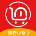 返利购物联盟app手机版 v4.4.0