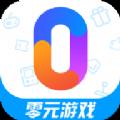 零元游戏app最新版 v1.0.0
