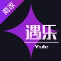 遇乐商家app官方版 v1.0.0