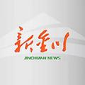 新金川app官网版 v3.0.6