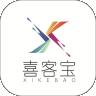 喜客宝app手机版 v2.6.14