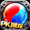 雄霸武神之修罗战神游戏手机版 v1.0.0