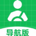 超级代驾app官网版 v1.0.0