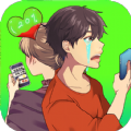 网恋太难了游戏安卓版 v1.6.0